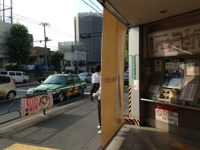 最寄駅 新代田駅からのアクセス