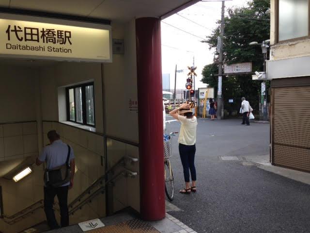 最寄駅 代田橋駅からのアクセス