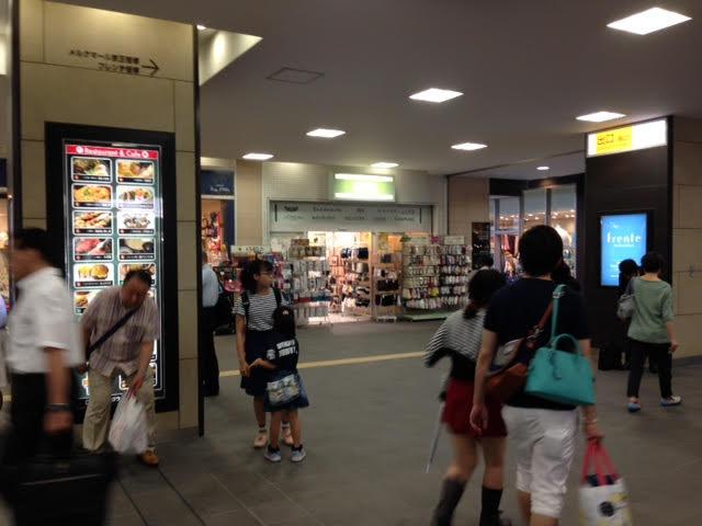最寄駅 笹塚駅からのアクセス
