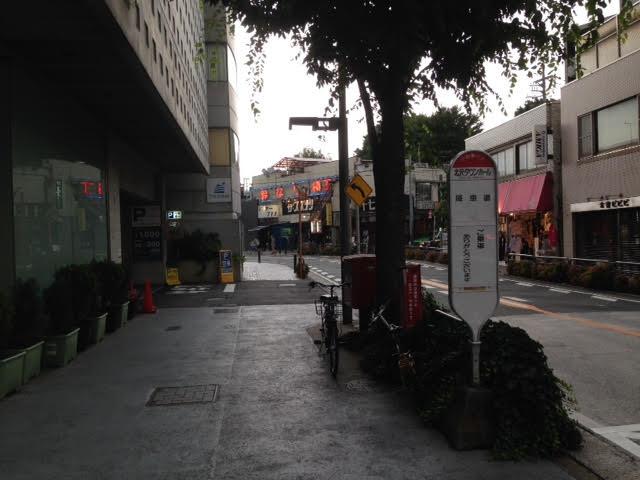 北沢タウンホール(小田急バス)
