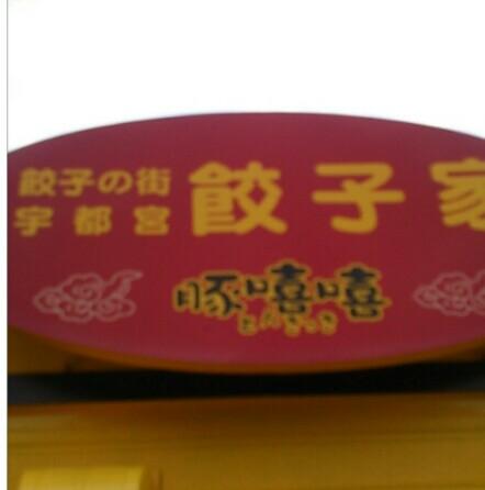 photoshake_1352716327136-2.jpg