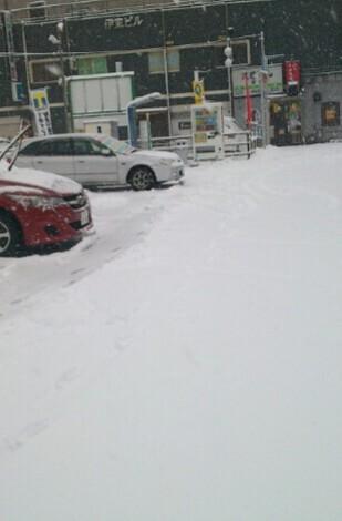 photoshake_1358335350347-2.jpg