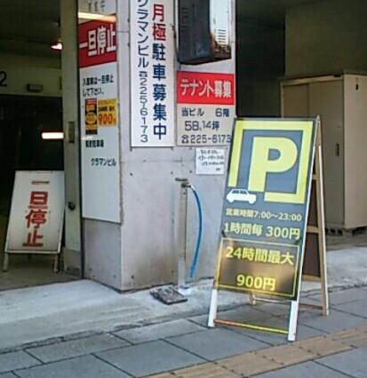 photoshake_1366729626522-1.jpg