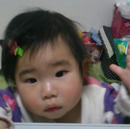 photoshake_1368938638792-1.jpg