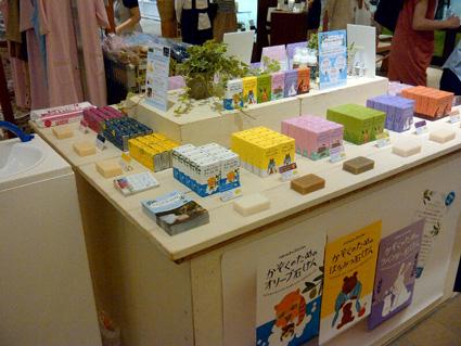 西宮阪急催事2015夏 家族のための石けん