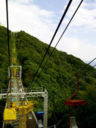 須磨浦山上遊園 リフト
