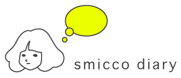 smicco_diary.jpg