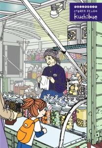 スウェーデンの飴屋さん