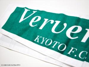 vervento3