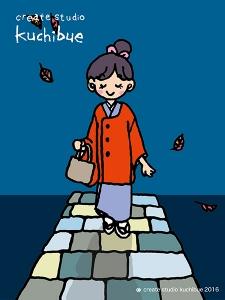 京都を歩く
