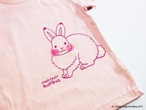 きッズTシャツ-うさぎ1