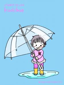 傘とのんちゃん