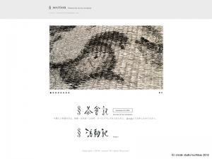 section-公式サイト
