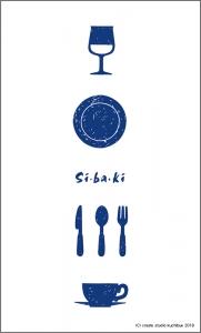 sibaki_tokyo1