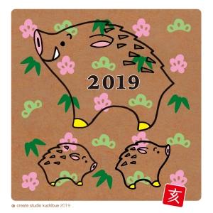 猪2019