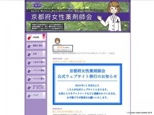 サイト移行2