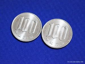 平成と令和の100円