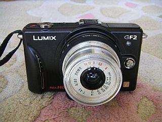 GF-2_SMENA8