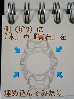 20061217_296676.JPG