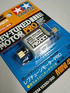 Mini4WD RevTuned Motor PRO
