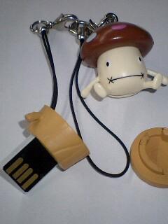 ドコモダケ USB