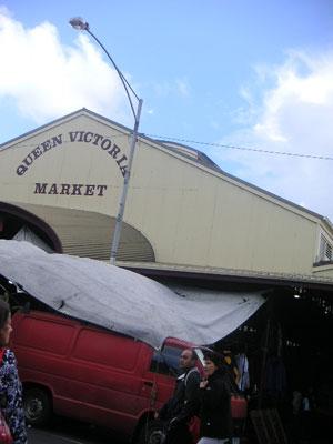 ビクトリアマーケット