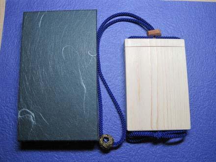 印籠白木名刺ケース側面