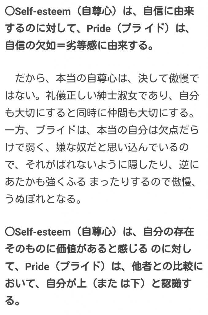 IMG_20170504_150133.jpg