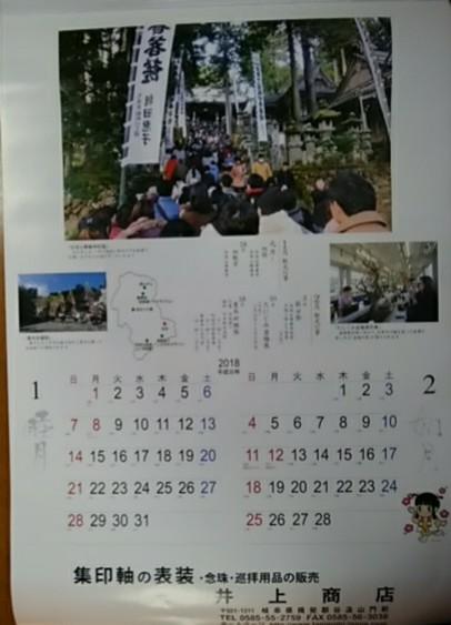 IMG_20171207_105655.jpg