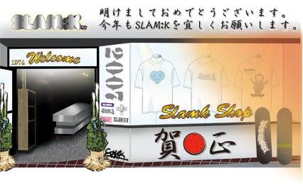 ストリートファッション、ストリートブランドTシャツ販売スラムケー商品写真