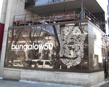 ストリートファッション bungalow50(バンガローフィフティ)