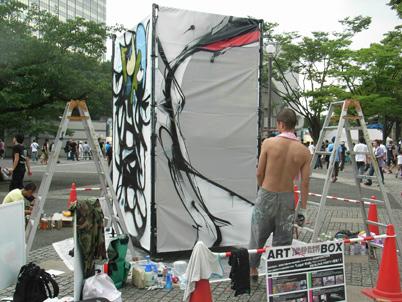 渋谷で遊べマジメに遊べ