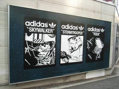 adidas star-wars