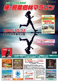2010pos.jpg