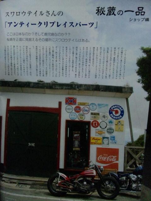 100920_201044.jpg