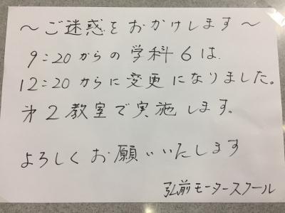 写真 2018-09-05 11 03 42.jpg