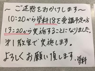 写真 2018-09-05 11 03 46.jpg