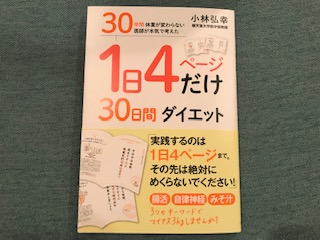 IMG_4861.jpg