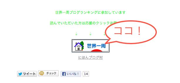 スクリーンショット 2013-05-13 11.33.45.png