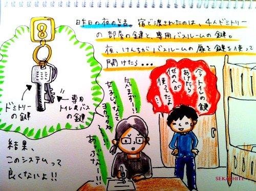 photo (1).JPG