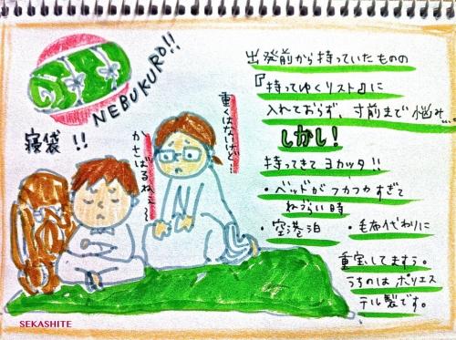 IMG_7299.JPG