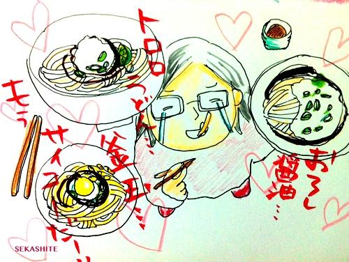 photo (2)-001.JPG