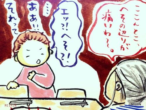 写真 1 (2).JPG