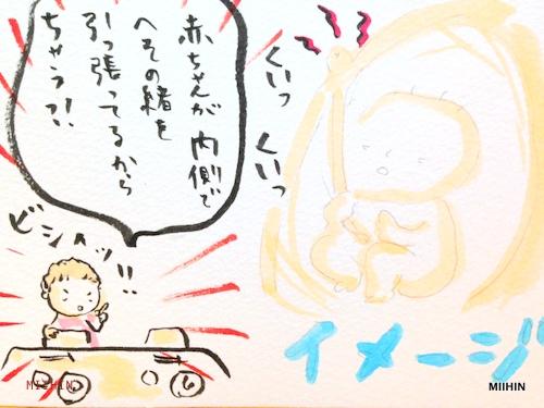 写真 2 (3).JPG