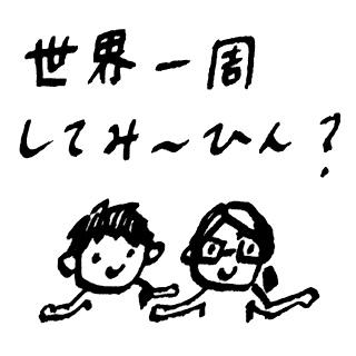 IMG_0775-001.JPG