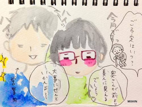 写真 1-001.JPG