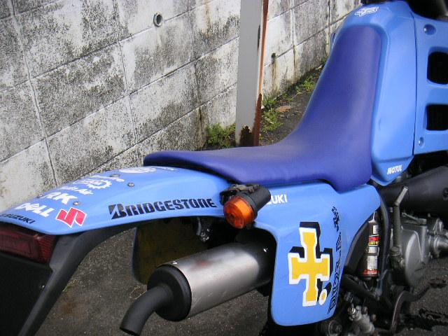 TS200-3
