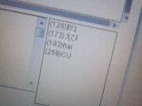 SH3J093900010001.jpg