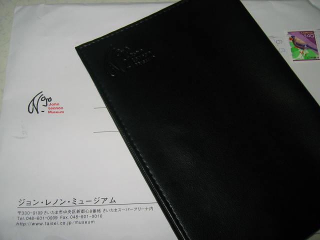 JOHN bookcover