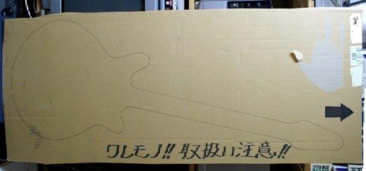 """梱包に感動""""!"""